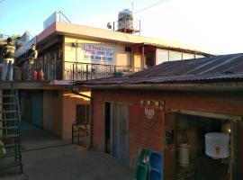 PNDK's Homestay, Jutogh (рядом с городом Арки)