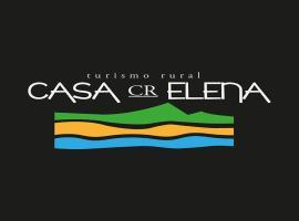 Casa Elena Turismo Rural, Рейнанте