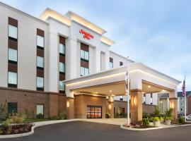 Hampton Inn By Hilton North Olmsted Cleveland Airport, North Olmsted (in de buurt van Fairview Park)