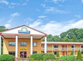 Days Inn by Wyndham Branford New Haven Conference Center