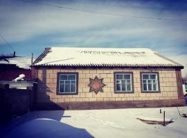 Guest House Kyzart