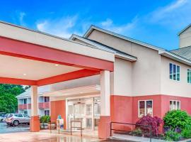 Days Hotel & Conference Center by Wyndham Methuen MA, Methuen
