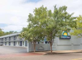 Days Inn by Wyndham Charleston Historic District