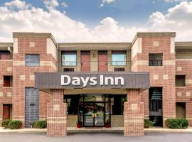 Days Inn by Wyndham Vineland, Vineland