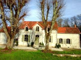 Domaine du Coudreau, Vendoeuvres (рядом с городом Buzançais)