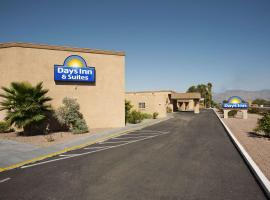 Days Inn & Suites by Wyndham Tucson AZ