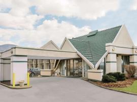 Days Inn by Wyndham Rutland/Killington Area, Rutland