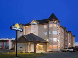 Days Inn by Wyndham Bonnyville, Bonnyville
