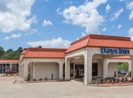 Days Inn by Wyndham Pearl/Jackson Airport