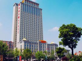 Days Hotel&Suites Hefei