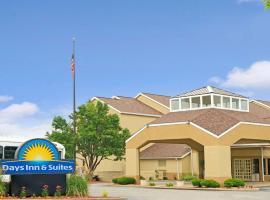 Days Inn by Wyndham St. Louis/Westport MO, Maryland Heights