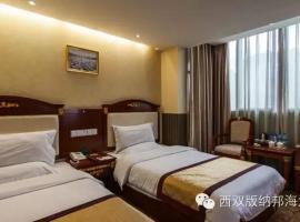 Jinghong Banghai Hotel