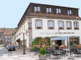Hotel Erckmann Chatrian, Phalsbourg (рядом с городом Waltembourg)