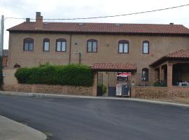 Hotel Rural Casa El Cura, Calzadilla de los Hermanillos (рядом с городом Vallecillo)