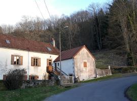Gîte La Mine, Отён (рядом с городом Laizy)