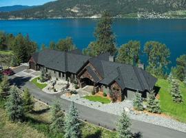 Luxury Lake Home