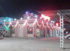 Rajdhani Tourist Motel, Kot Pūtli (рядом с городом Bairāt)
