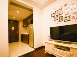 Zhuhai Nanping Aishang Boutique Apartments