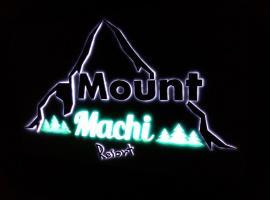 Mount Machi Resort, Пуне (рядом с городом Ādoli)