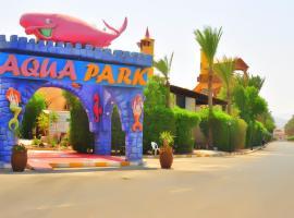 Sea Beach Aqua Park Resort, Şarm El-Şeyh (Nabq yakınında)