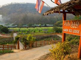 Karen Eco Lodge, Chiang Mai