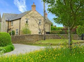 Brook Farm Cottage, Брэклей (рядом с городом Charlton)