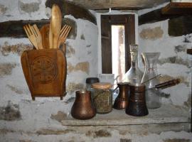 Guest House Fudulski, Dolen (Dolno Dryanovo yakınında)