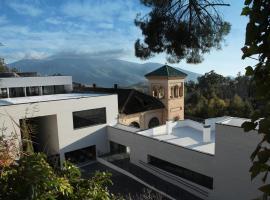 Hotel Balneario de Lanjarón