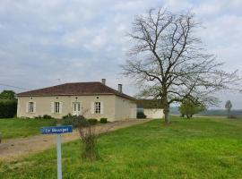 Bouzigot, Pauilhac (рядом с городом Terraube)