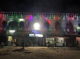 Hotel shivamn, Pāli (рядом с городом Awa)