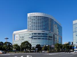 橫濱新大谷尊貴酒店, 橫濱