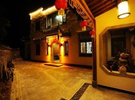 Jiusitang Culture Guesthouse, Yi (Xianchachang yakınında)