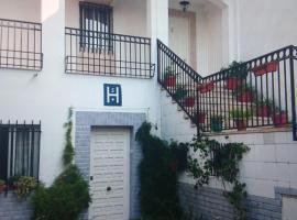 Hostal Alameda, Мерида (рядом с городом Trujillanos)