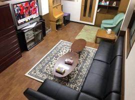 Asadullah's Home, Osaka (Amagasaki yakınında)