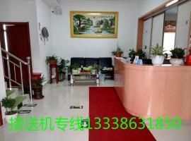 Nanjing Xileyou Hotel