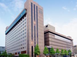 Hotel Keihan Kyoto Grande