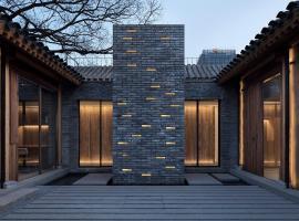 You Shu Courtyard Guesthouse