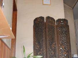 Guest House Aki