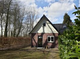 Boslust Nunspeet - De Veluwe, Hulshorst (in de buurt van Nunspeet)