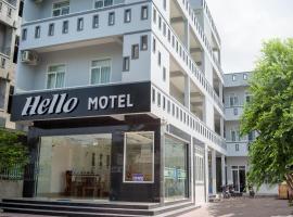 Hello Motel