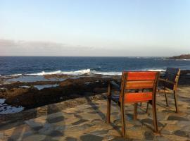 Descanso y Playa, La Garita
