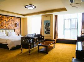 Guiyang Metropark Hotel