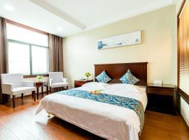 D-flower International Serviced Hotel, Huangshan (Xianchachang yakınında)