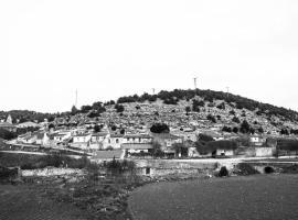Casa rural La Senda, Castillejo de Robledo (рядом с городом La Vid y Barrios)