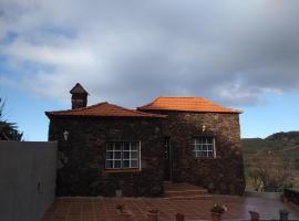 Casa Pinto, Betenama (рядом с городом Valverde)