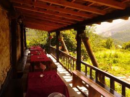 Къща за гости Скакавица