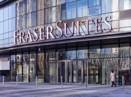 Fraser Suites Dalian
