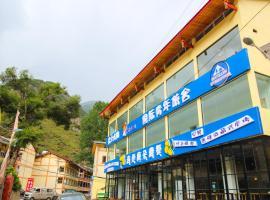 Yun Shang Tai Yang International Guest House, Jiuzhaigou (Shuanghe yakınında)