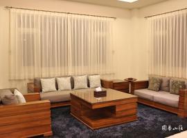 Dream Villa Homestay