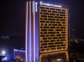 The Qube Hotel Xiangyang, Xiangyang (Gucheng yakınında)